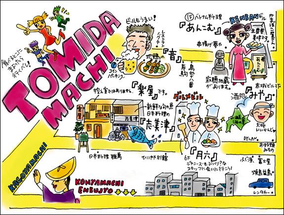 徳島富田町周辺イラストマップ