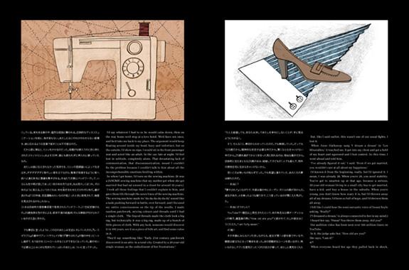 Commons&Sense挿絵08