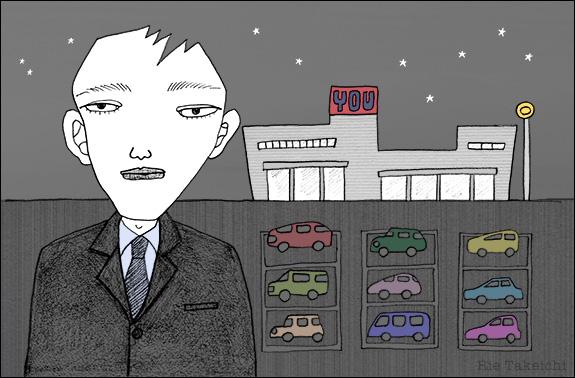 Commons&Sense挿絵09
